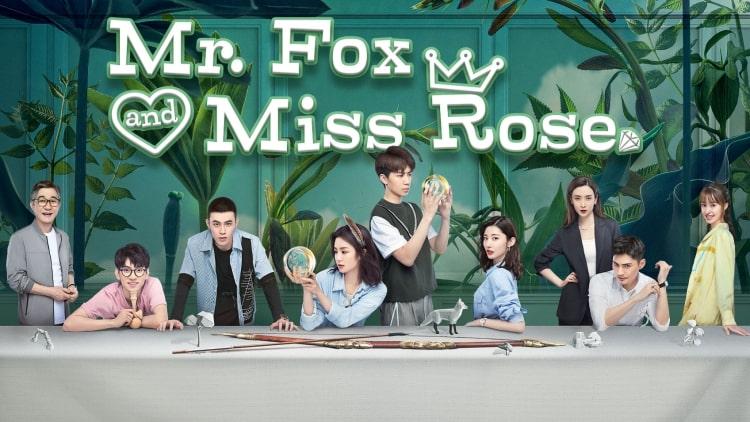 >Mr.Fox and Miss Rose (2020) เผ่าวุ่นวายกับนายกะล่อน ตอนที่ 1-25 ซับไทย