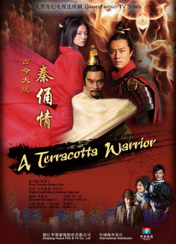 >A Terracotta Warrior เทียนฟง ตำนานรัก 3000 ปี ตอนที่ 1-43 พากย์ไทย