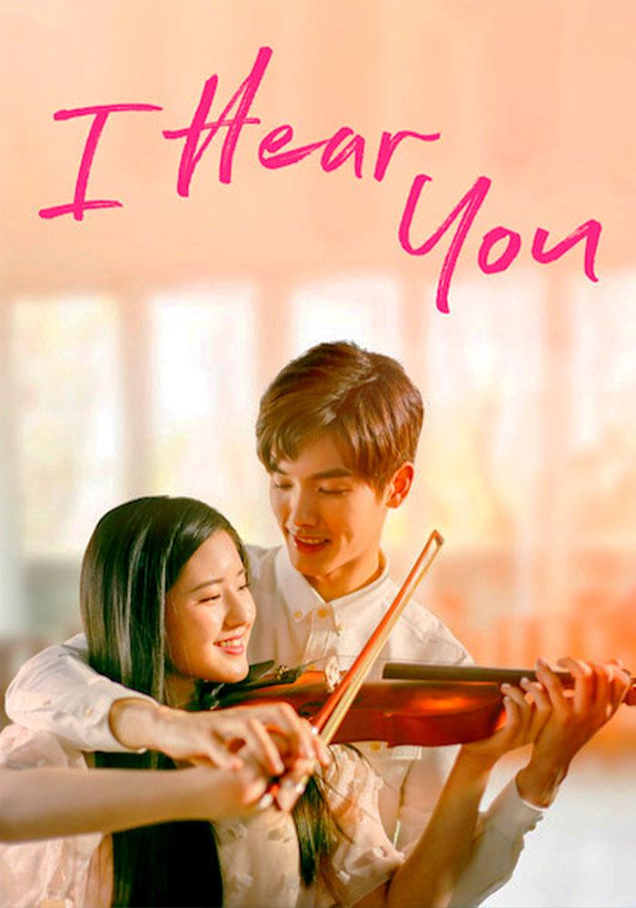>I Hear You แว่วเสียงรัก ตอนที่ 1-24 ซับไทย