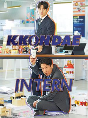 >Kkondae Intern ตอนที่ 1-24 ซับไทย