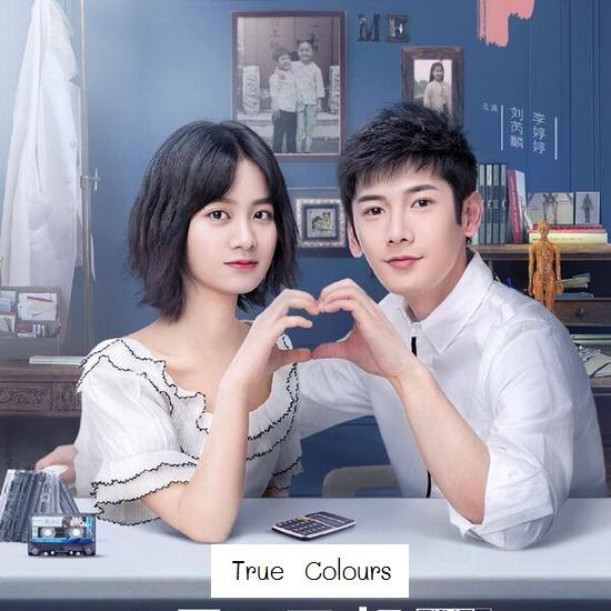>True Colours เปลี่ยนร้ายเป็นรัก ตอนที่ 1-24 ซับไทย
