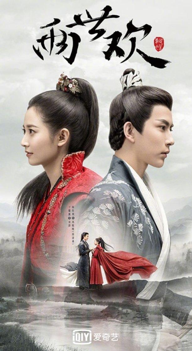 >The Love Lasts Two Minds คู่ชิดสองปฏิปักษ์ ตอนที่ 1-36 ซับไทย