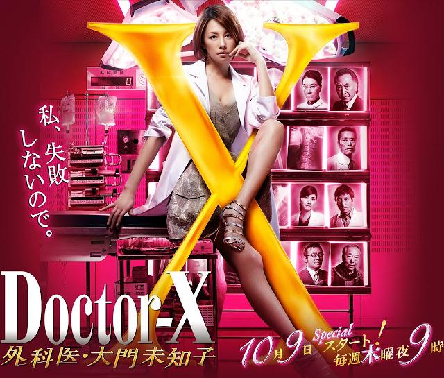>Doctor-X season 3 (2014) หมอซ่าส์พันธุ์เอ็กซ์ ตอนที่ 1-11 พากย์ไทย