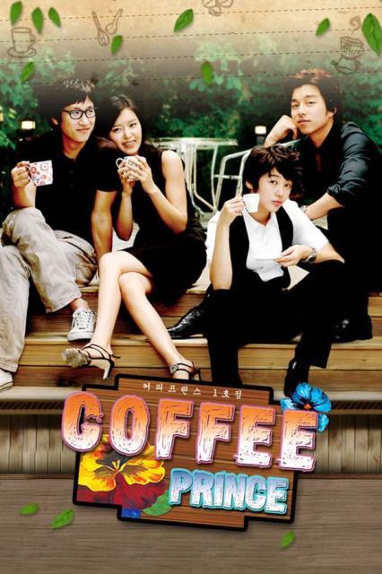 >Coffee Prince (2007) วุ่นรักเจ้าชายกาแฟ ตอนที่ 1-17 ซับไทย