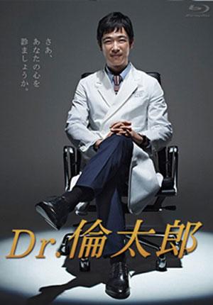 >Dr.Rintaro (2015) ด๊อกเตอร์ รินทาโร่ ตอนที่ 1-10 พากย์ไทย