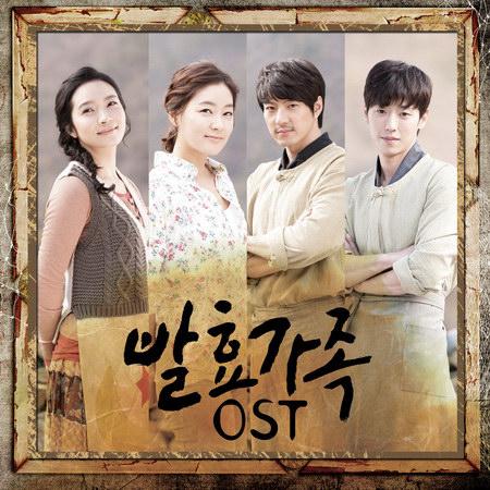 >Fermentation Family (2011) รักนี้หัวใจกิมจิ ตอนที่ 1-24 พากย์ไทย