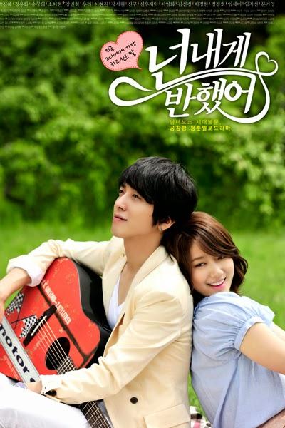 >Heartstrings (2011) ฮาร์ทสตริงส์ ตอนที่ 1-15 ซับไทย
