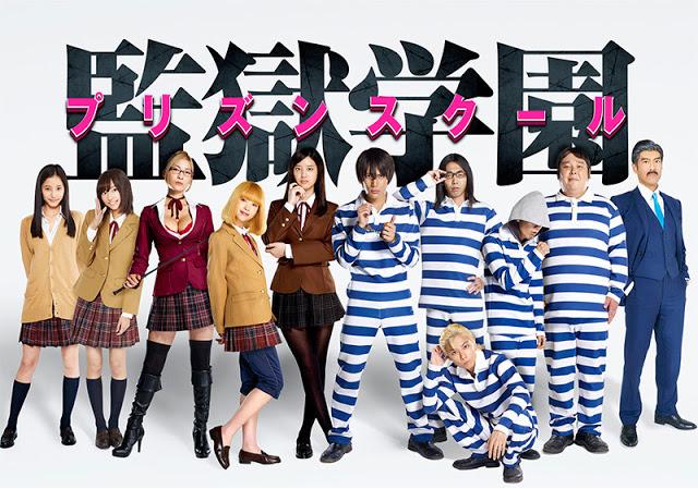 >Prison School (2015) ตอนที่ 1-9 ซับไทย