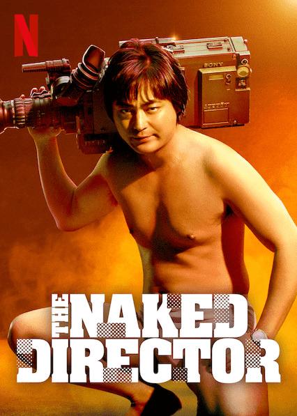 The Naked Director (2019) โป๊ บ้า กล้า รวย ซับไทย