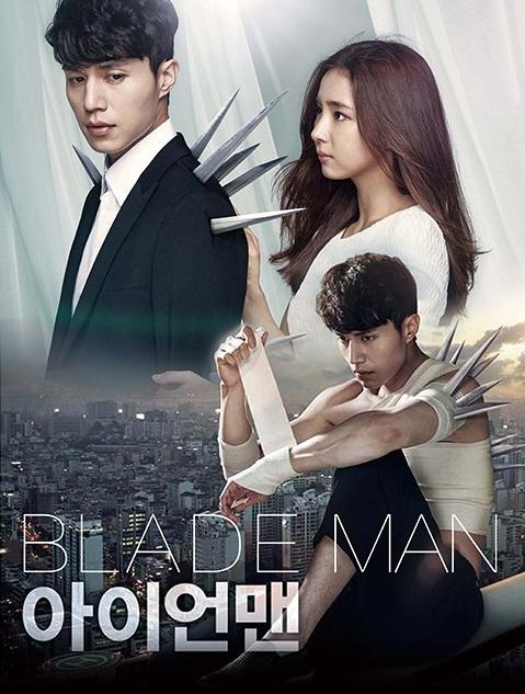 >Blade Man (2014) วุ่นหัวใจ เจ้านายขี้วีน ตอนที่ 1-18 ซับไทย