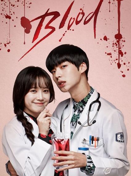 >Blood (2015) เทพบุตรแวมไพร์ ตอนที่ 1-20 ซับไทย