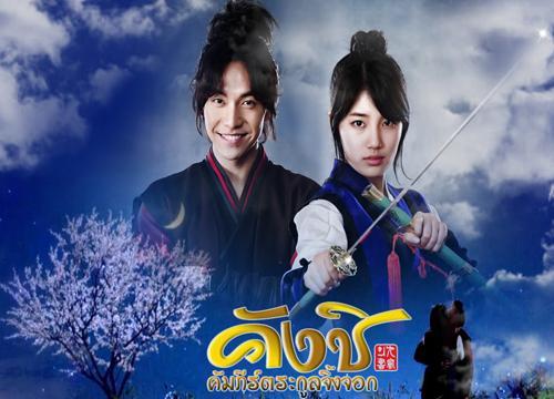 >Gu Family Book (2013) คังชิ คัมภีร์ตระกูลจิ้งจอก ตอนที่ 1-24 ซับไทย