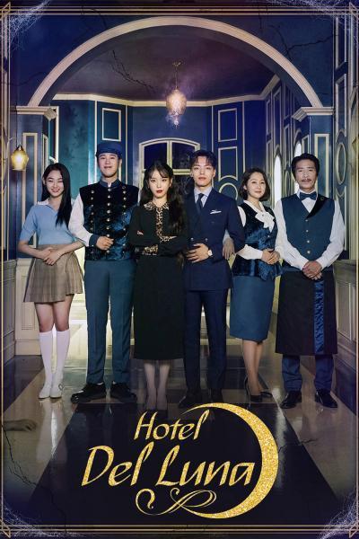 >Hotel Del Luna (2019) คำสาปจันทรา กาลเวลาแห่งรัก ตอนที่ 1-16 ซับไทย