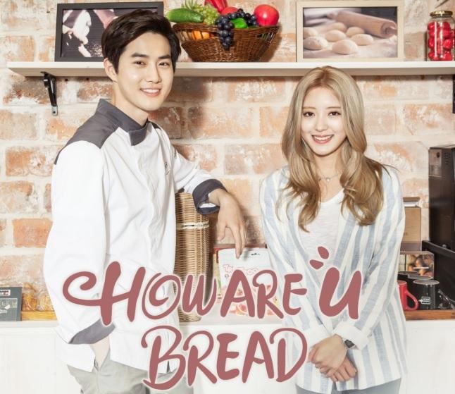 >How Are U Bread (2020) ตอนที่ 1-5 ซับไทย