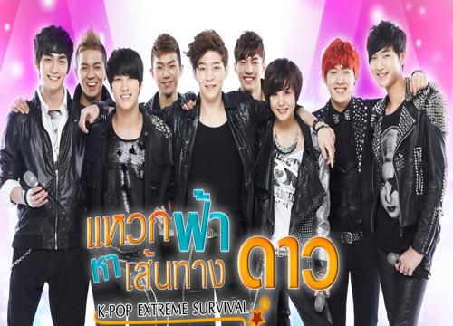 >K-POP Extreme Survival แหวกฟ้า หาเส้นทางดาว (2012) ตอนที่ 1-14 ซับไทย