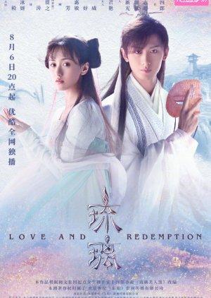 >Love and Redemption (2020) ปลดผนึกหัวใจ ตอนที่ 1-59 ซับไทย