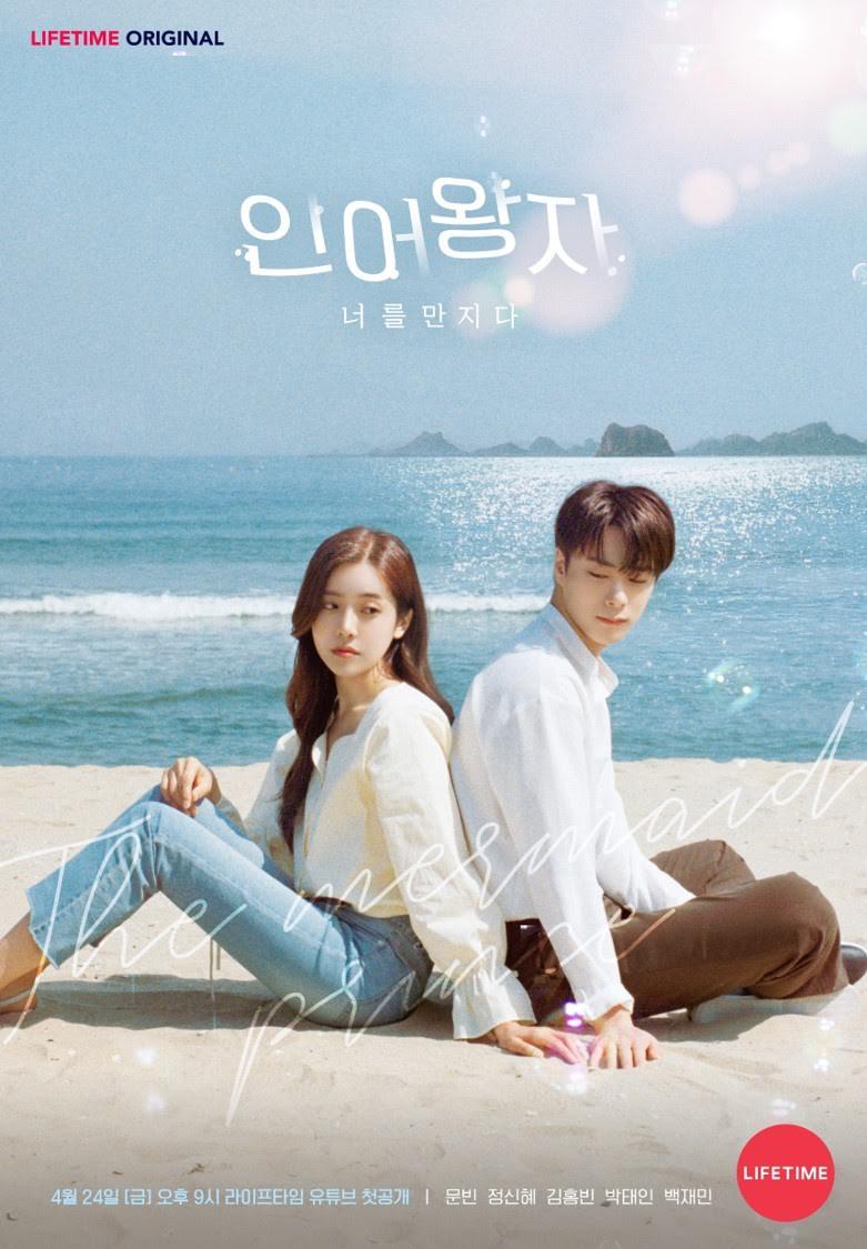 >Mermaid Prince (2020) เจ้าชายเงือก ตอนที่ 1-6 ซับไทย