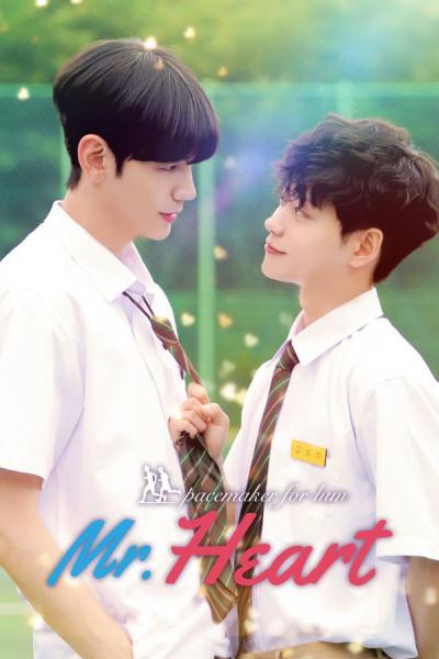 Mr.Heart (2020) ซับไทย