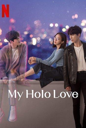 My Holo Love (2020) วุ่นรักโฮโลแกรม ซับไทย
