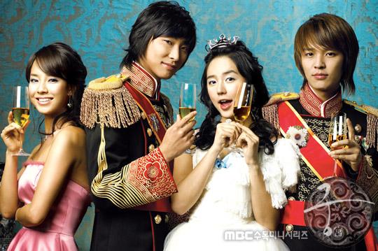 >Princess Hours (2006) เจ้าหญิงวุ่นวายกับเจ้าชายเย็นชา ตอนที่ 1-24 พากย์ไทย