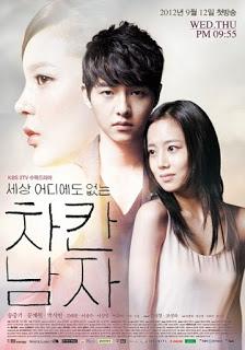 >The Innocent Man (2012) รอยรักรอยแค้น ตอนที่ 1-20 ซับไทย