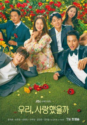 Was It Love (2020) ซับไทย
