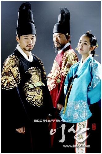 >Yi San (2007) ลีซาน จอมบัลลังก์พลิกแผ่นดิน ตอนที่ 1-77 พากย์ไทย