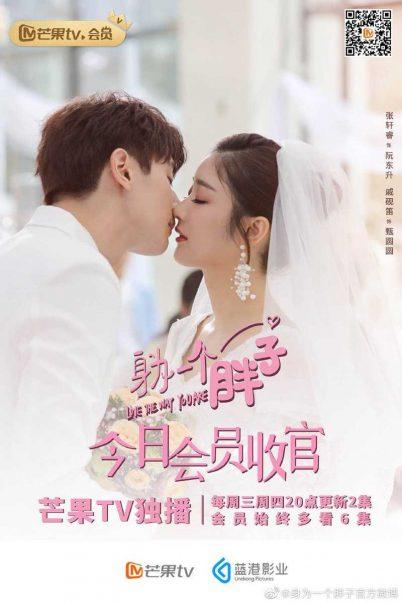 >Love The Way You Are (2019) ยังไงก็รัก ตอนที่ 1-24 ซับไทย