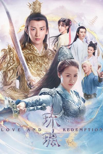 >Love and Redemption (2020) ปลดผนึกหัวใจ ตอนที่ 1-54 พากย์ไทย