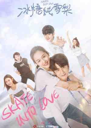 >Skate Into Love (2020) จี๊ดรักนักไอซ์สเก็ต ตอนที่ 1-40 ซับไทย