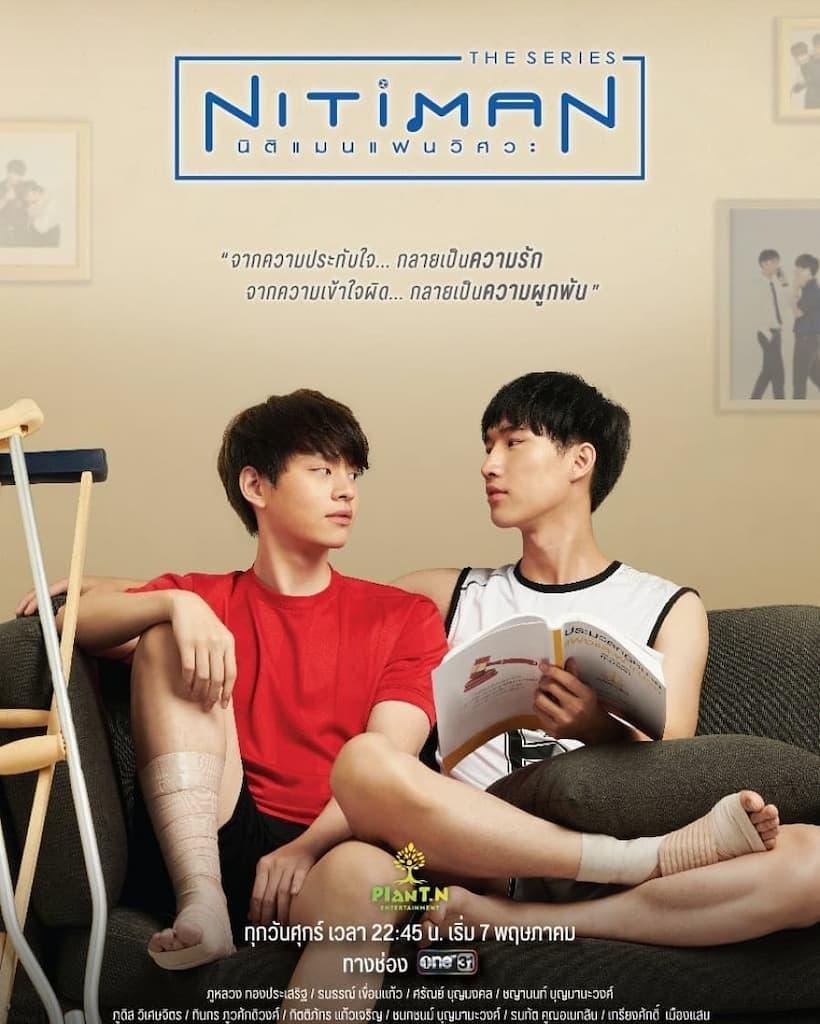 นิติแมน เดอะซีรีส์ (2021) Nitiman The Series พากย์ไทย