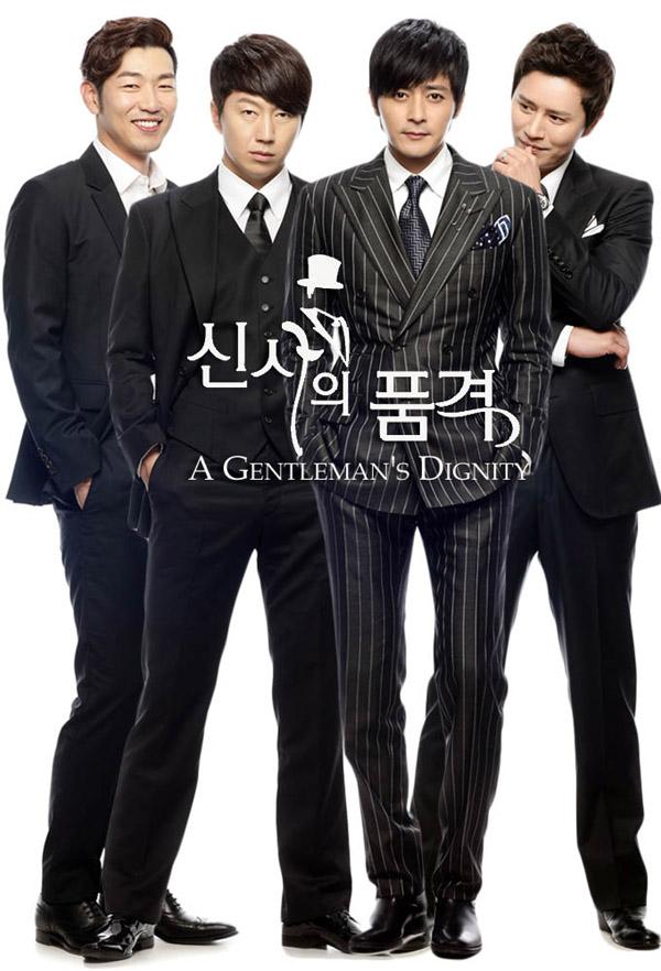 >A Gentleman's Dignity โสดกะล่อนปลิ้นปล้อนคูณ 4 ตอนที่ 1-20 พากย์ไทย