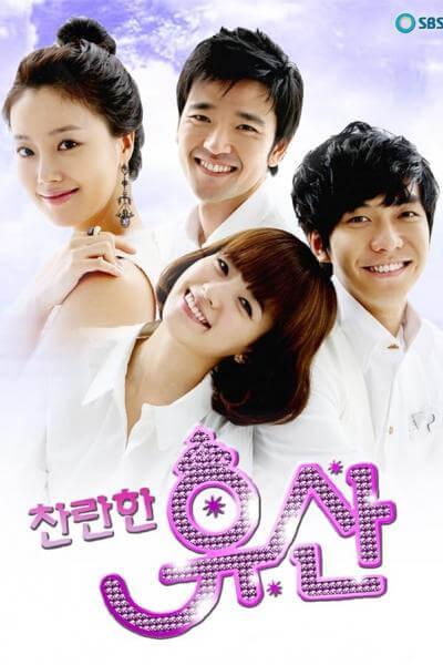 >Brilliant Legacy (2009) มรดกรักฉบับพันล้านวอน ตอนที่ 1-28 ซับไทย