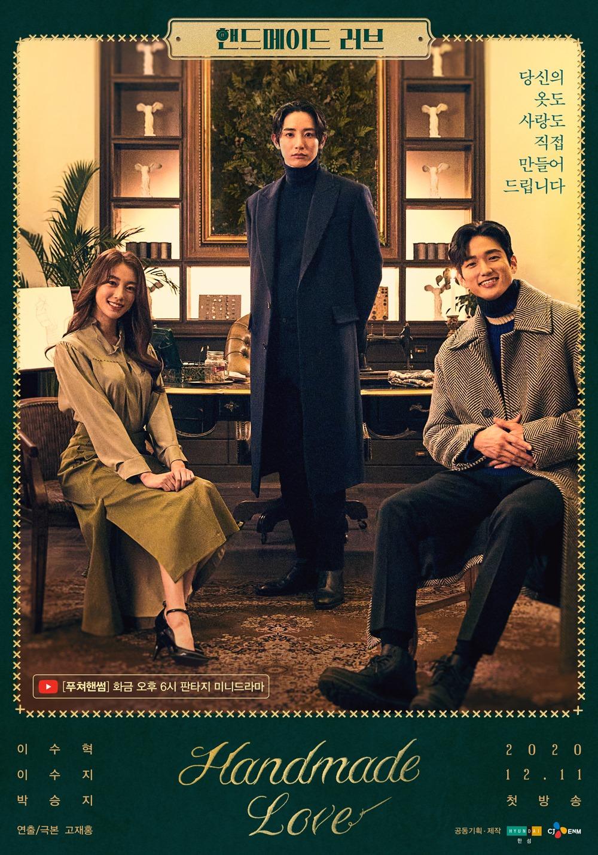 >Handmade Love (2020) ตอนที่ 1-8 ซับไทย