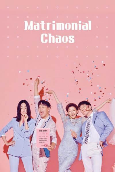 >Matrimonial Chaos (2018) ตอนที่ 1-32 ซับไทย