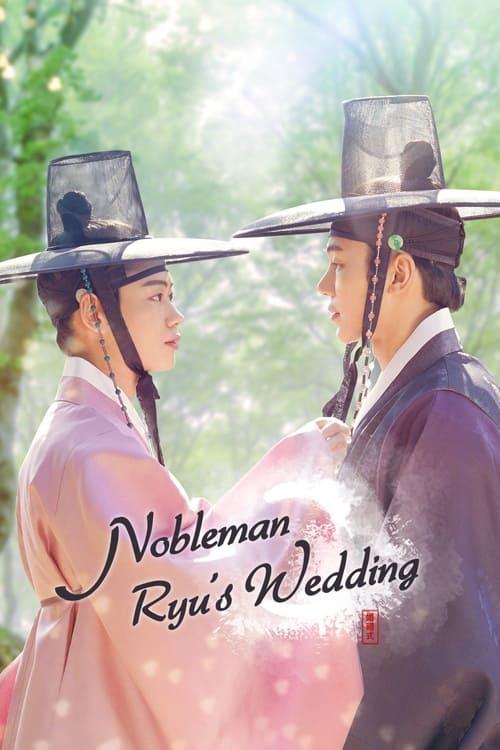 >Nobleman Ryu's Wedding (2021) ตอนที่ 1-8 ซับไทย