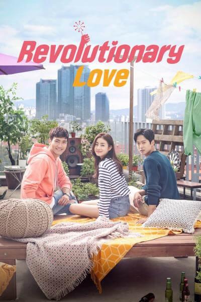 >Revolutionary Love (2017) ตอนที่ 1-16 ซับไทย
