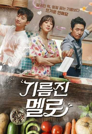 >Wok of Love (2018) เรื่องรักในครัวและทีมผู้ช่วยแก๊งมาเฟีย ตอนที่ 1-38 พากย์ไทย
