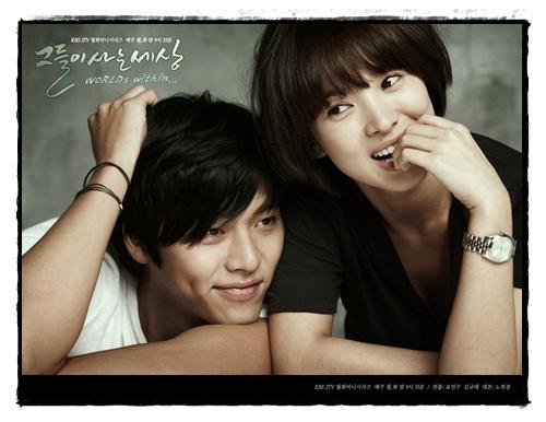 >Worlds Within (2008) รักนี้ไม่ต้องมีบท ตอนที่ 1-16 ซับไทย
