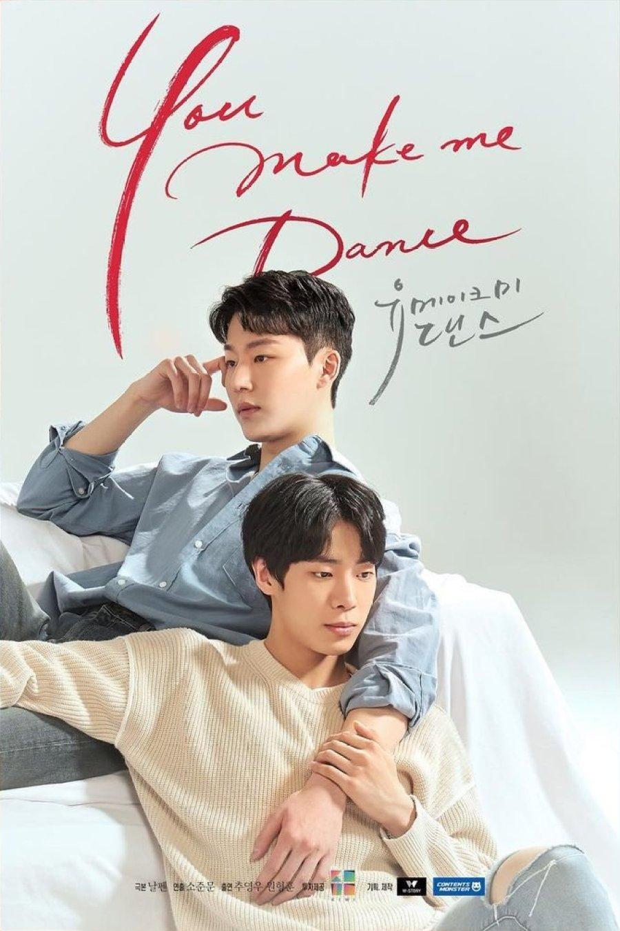 >You Make Me Dance (2021) ตอนที่ 1-8 ซับไทย