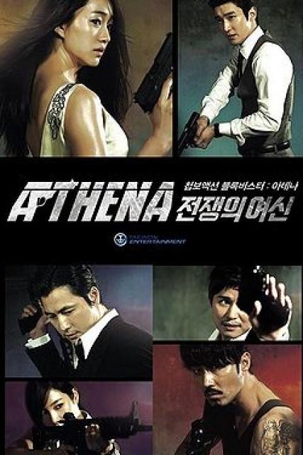 >Athena Goddess of War (2010) นักฆ่า ล่า สวยสังหาร ตอนที่ 1-20 ซับไทย