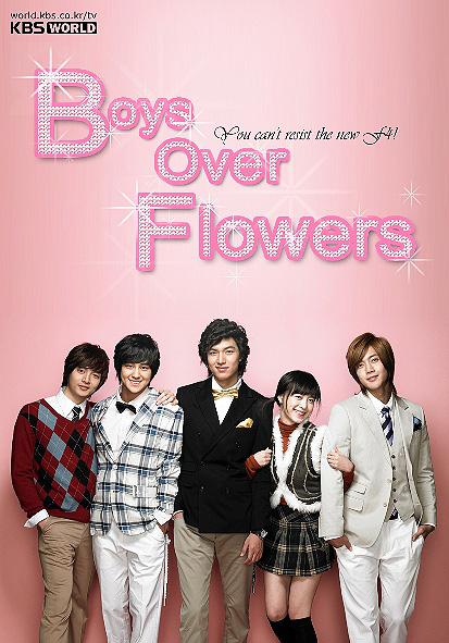 >Boys Over Flowers (2009) รักฉบับใหม่หัวใจ 4 ดวง (F4 เกาหลี) ตอนที่ 1-25 ซับไทย