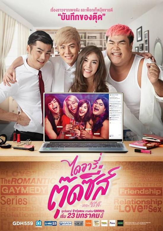 >Diary Tootsies The Series ไดอารี่ตุ๊ดซี่ส์ เดอะซีรีส์ ตอนที่ 1-12 พากย์ไทย