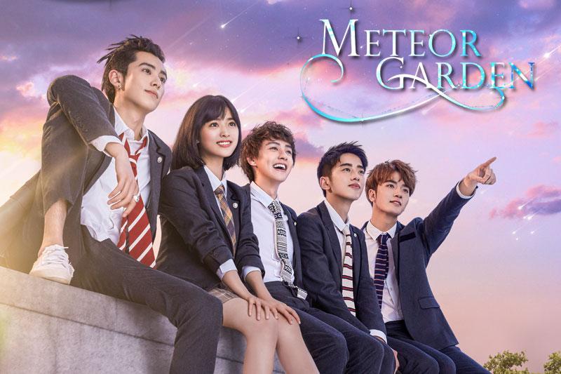 >F4 Meteor Garden รักใสใสหัวใจ 4 ดวง ภาค 1-2 พากย์ไทย