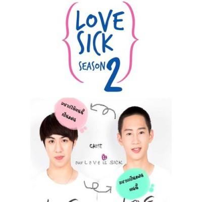 >Love Sick The Series Season 2 ตอนที่ 1-36 พากย์ไทย
