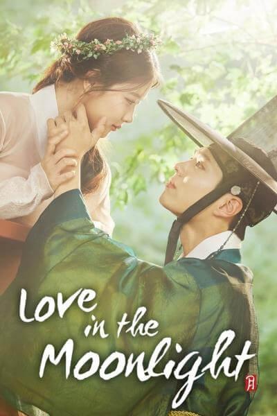 >Love in the Moonlight (2016) รักเราพระจันทร์เป็นใจ ตอนที่ 1-18 ซับไทย