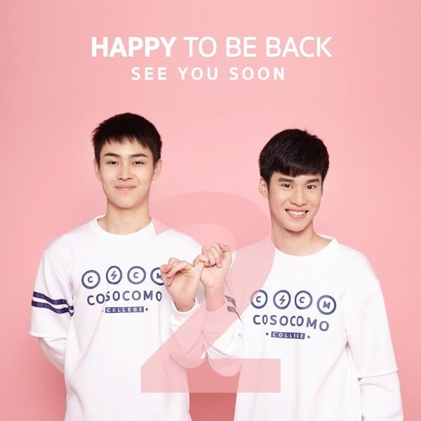 >Make It Right the Series Season 2 รักออกเดิน ซีซั่น 2 ตอนที่ 1-14 พากย์ไทย