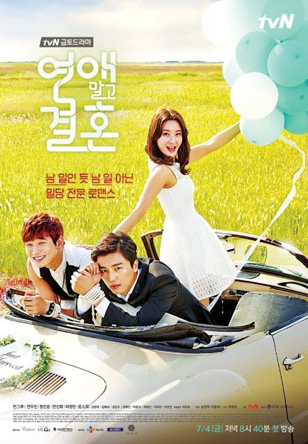 >Marriage Without Dating (2014) แผนรัก…วิวาห์กำมะลอ ตอนที่ 1-16 ซับไทย