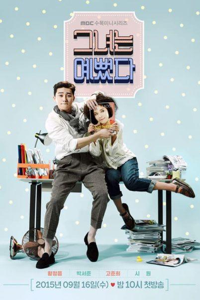 >She Was Pretty (2015) รักสุดใจ ยัยลูกเป็ดขี้เหร่ ตอนที่ 1-16 ซับไทย