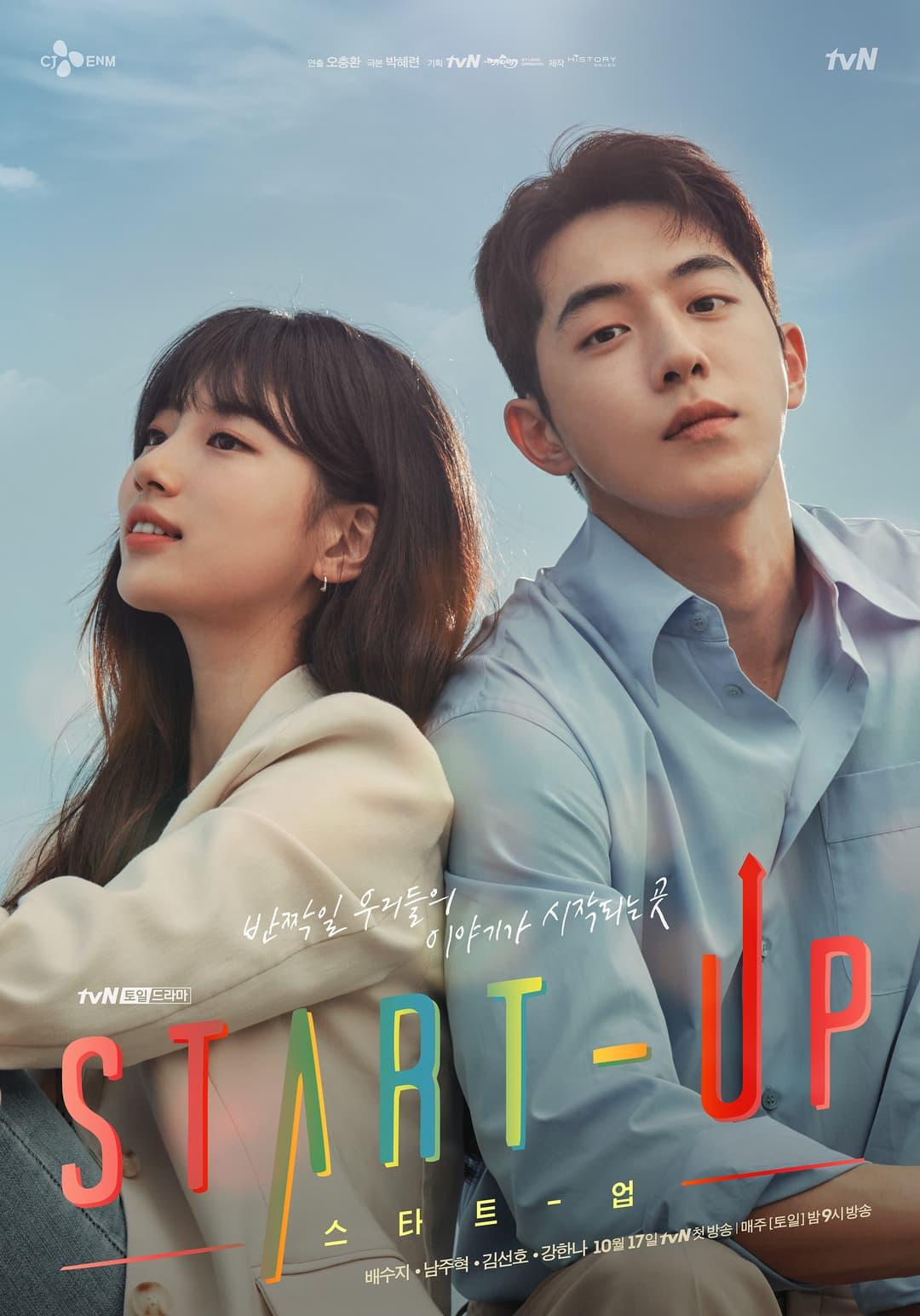 >Start-Up (2020) ตอนที่ 1-16 ซับไทย